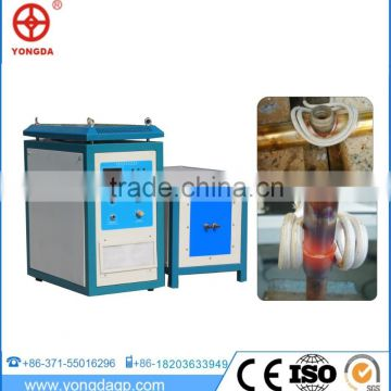 Best selling IGBT high frequency HF induction heating machine for diamond saw blade welding