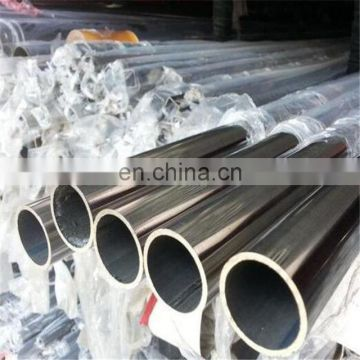 Large Supply 304L stainless steel tube pipe price