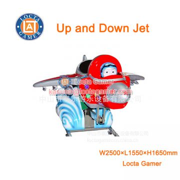 Zhongshan amusement park equipment kiddie rides for kids coin operated swing game machine self control plane Up and Down