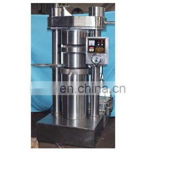 high yield oil mill machinery peanut oil press machine extractor
