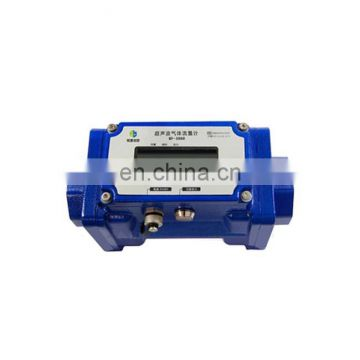 BF-3000 ultrasonic bio-gas flowmeter