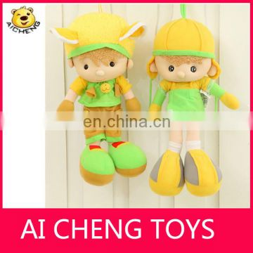Factory custom plush dolls with clothing