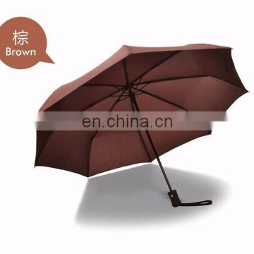 Travel Umbrella, Oak Leaf Automatic Open/Close Foldable Rain Umbrella
