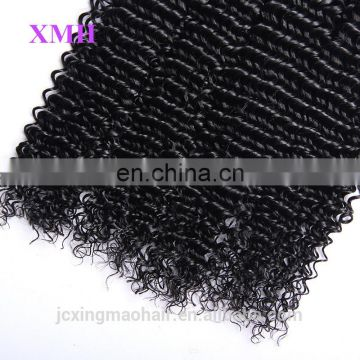 2018 Fashion Style Virgin Hair Extensions Black Women Wholesale