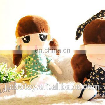 2015 Hot Sale woven fabric, with knit and crochet fabric custom stuffed girl doll