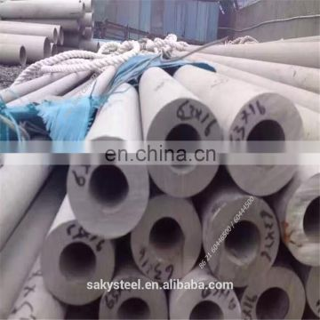 16mm hollow solid steel rods
