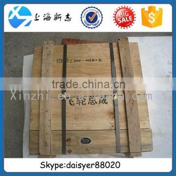 Yuchai YC6L/6113 Engine Flywheel Assembly L3000-1005360B
