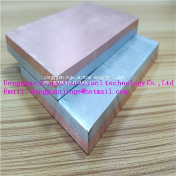Low MOQ copper aluminum composite clad custom