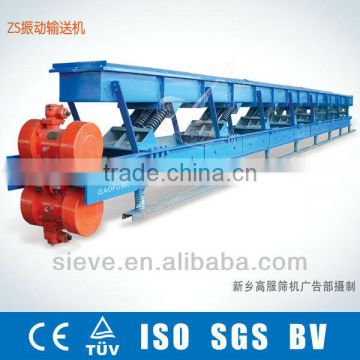 Widely Known Xinxiang Gaofu vibrating conveyor for transportation