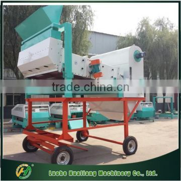 Mobile complete sets of yellow corn maize cleaning machine