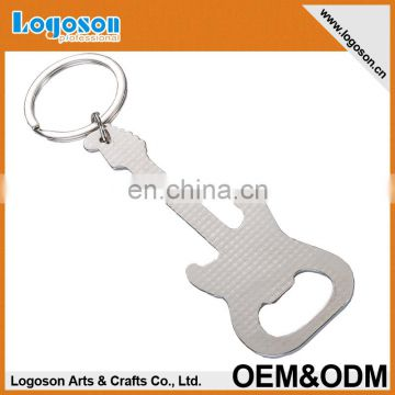 Shiny silver metal mini guitar key chain