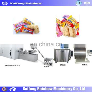 Big Capacity Multifunctional chocolate cereal bar forming machine cereal cake form machine