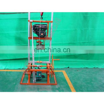 Mini cheap water well drilling rig low price 80m 100m depth