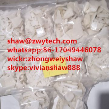 EU euhylone similar BK-EBDP  tan color whatsapp:86-17049446078