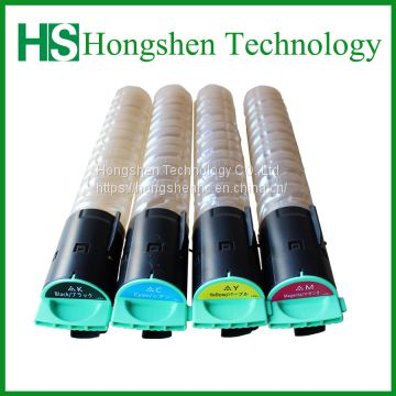 Copier Toner Cartridge for Ricoh MD MPC2551 Laser Printer.
