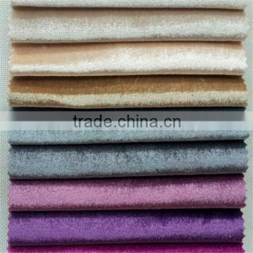 china factory fashion colors 100 polyester shiny tricot home textile