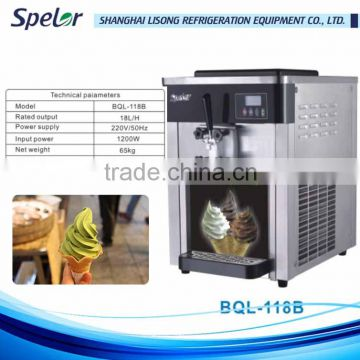 Hightly efficient soft making icecream machine