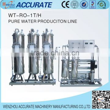 Fresh drinking mineral water treatment machine/equipment/system/plant