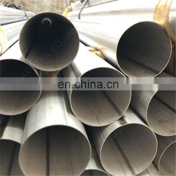 AISI 409 stainless steel pipe/AISI 409 stainless steel tube