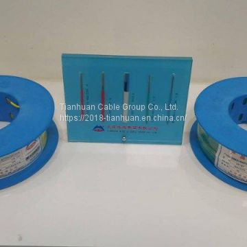 BVR CU/PVC electrical wire flexible wires