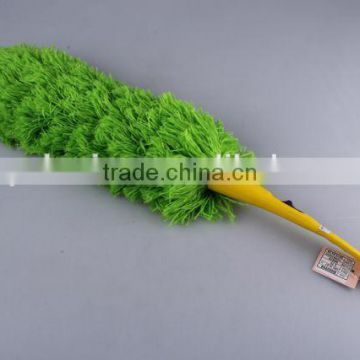 Switch design single colour microfiber duster