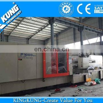 Second hand used plastic injection molding machine for sale china