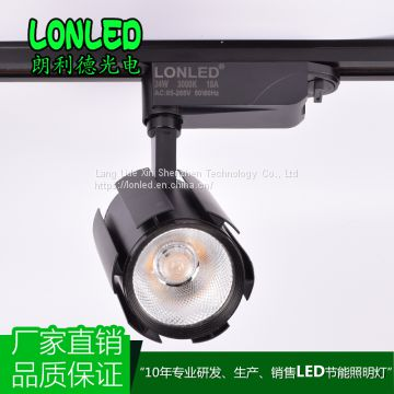 LED COB tracklight 24W Aluminum case for toggery/ Showcase isolated and custant current driver