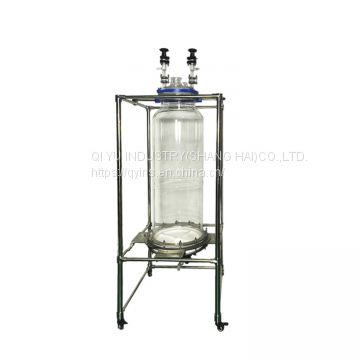 Chemical Extraction Machine Glass Vacuum Filter