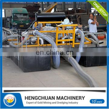China Mini/Small Gold Processing Plant Dredger For Sale