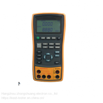 Backlight handheld current voltage calibrator with dc ac supply ET2715A