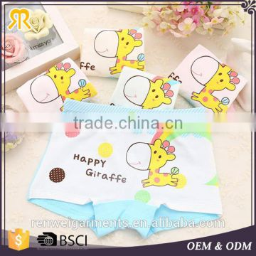 80aa8fc739 Colorful printed cute cotton preteen panties sanitary underwear girl of  kids underwear from China Suppliers - 144925218