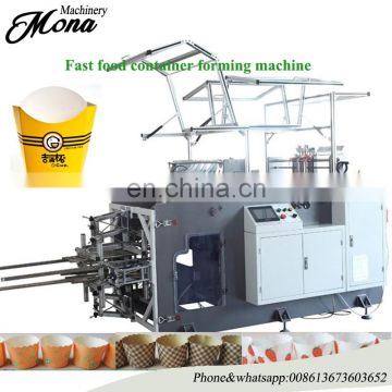 008613673603652 Good quality and cheap Lunch box making machine