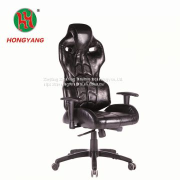 ZX-5855Z China Supplies PU Leather Simple Cool Office Gaming Racing