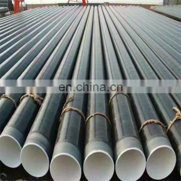 China supplier Q195 1.5 inch fencingmild carbon sprial longitudinal seam submerged arc welded steel pipe