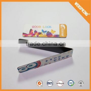 19-0013 Wholesale alibaba promotion bookmarker with magnetism floding paper magnetic bookmark