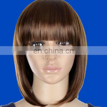 Hot sell Women's Cosplay Brown Straight Short Bob Wig