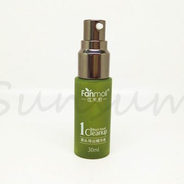30ml Color Copper Lotion Pump Cosmetic Matte Skin Care Lotion Bottle