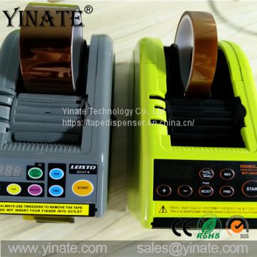Factory Direct Sales Automatic Folding Tape Dispenser RT-9000F Electronic Adhesive Tape Dispenser PVC Tape Rolls Packing Tape Cutting Machine