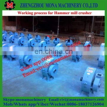 diesel hammer mill for animal feed