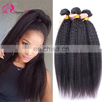 Wholesale Kinky Straight Brazilian Natural Hair Extensions black hair extensions