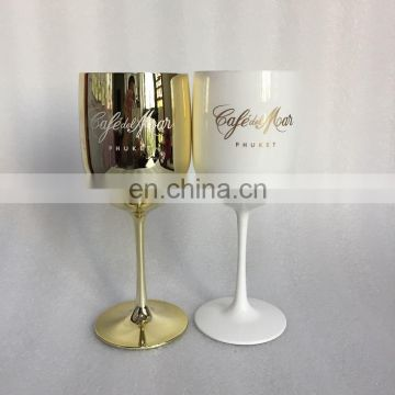 Moet Chandon Ice Imperial Glasses Gold Acrylic Champagne Glasses