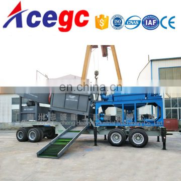 High capacity mobile/movable/portable trommel gold mining plant
