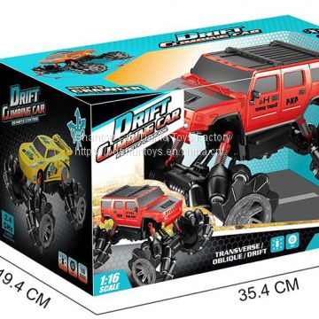 Wholesale electric drift RC toy car 2.4G remote control 1:16 drift RC climb toy car for kid Christmas gift 666-285B made in BOSHUN TOYS CO. LTD.