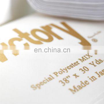 Spun Polyester Fabric, buy China Factory wholesale fabric