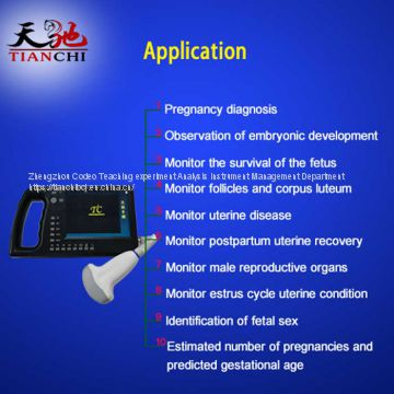 TIANCHI TC-301 Veterinary Ultrasound Machine in CG