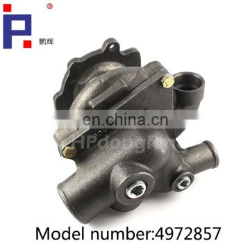 QSM11 water pump 4972857 for QSM11 diesel engine
