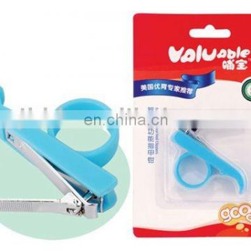 Baby Function Nail Clipper