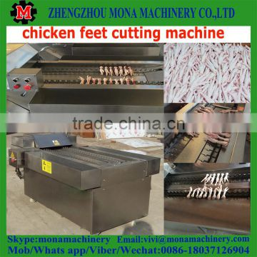 High capacity commercial automatic Chicken Paw Feet Claw Cutting Machine/chicken toe processing equipment