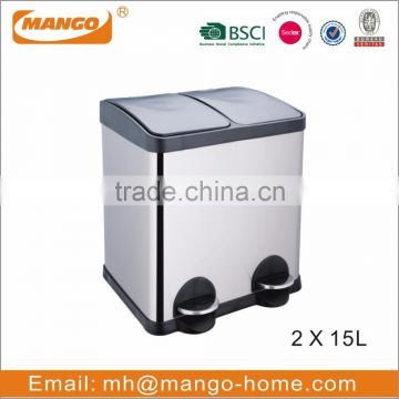 60L Rectangular Stainless Steel 3 compartments Recycle Bin