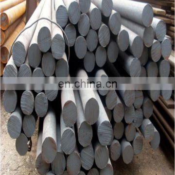 aisi 1040 carbon steel round/square  bar